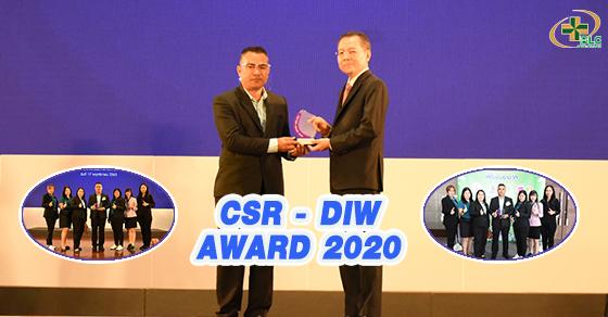 รางวัล CSR-DIW Award 2020
